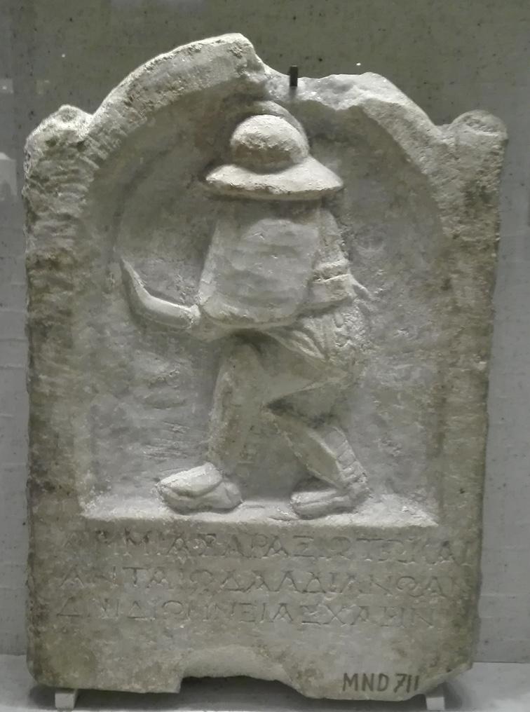 Photo de la sculpture Thrace